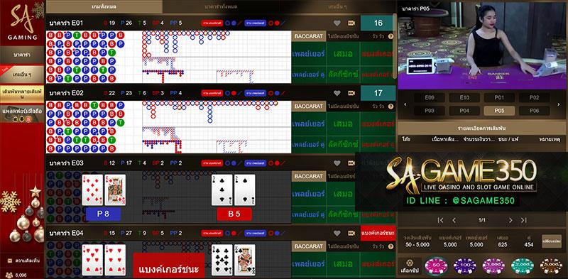 Casino_SAGaming_05